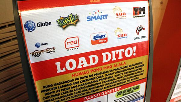 フィリピン携帯のロード方法