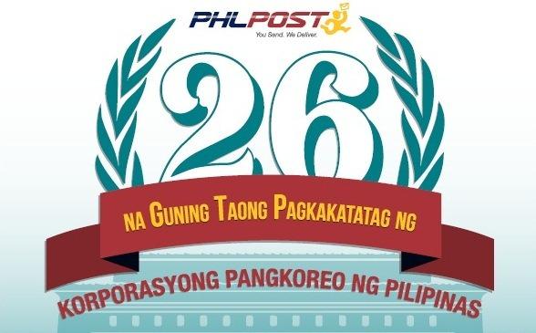 フィリピン郵便で謎の手数料が発生