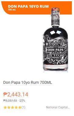 ドンパパフィリピン価格